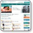 オンライン英会話 ABCアカデミー
