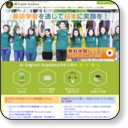 AI English Academy(アイ・イングリッシュ・アカデミー)