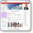 e-edunet オンライン語学院