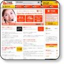 オンライン英会話 英語タイム(A5-TIME)