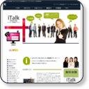 iTalk English(アイトーク・イングリッシュ)