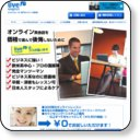Live Englishオンライン英会話