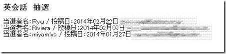 ScreenShot00652