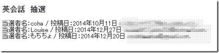 lot20140912