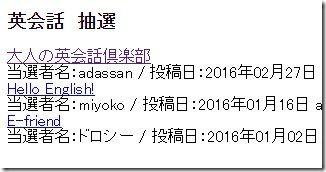 2016-04-08_110656