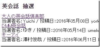 20160406present